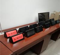 深圳电子桌牌升降器厂家 电子桌牌升降器   勤嘉利1站式服务