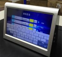 双面显示升降桌牌 电子桌牌升降器 10.1寸电子桌牌升降器  勤嘉利1站式服务