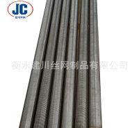 【筛管】不锈钢楔形网约翰逊梯形绕线筛管 滚筒条状焊接矿筛网