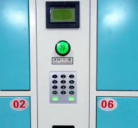 投币收费寄存柜存包柜 智能刷卡柜 电子寄存柜智能储物柜 6门