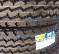载重货车用轮胎 高载重20层级12R22.5真空轮胎 钢丝胎