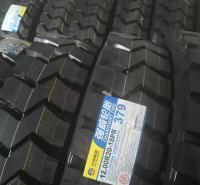 国宝轮胎 12R22.5轮胎 自卸卡车轮胎价格 质量保证