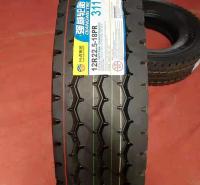 1200R20轮胎 载重轮胎 1000R20货车轮胎 有内胎