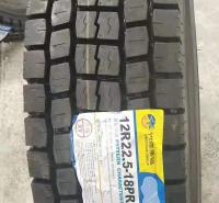 1200R20轮胎 装载机轮胎 大货车轮胎生产 安耐特轮胎