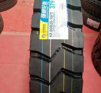 广大轮胎 半挂车拖车轮胎12r22.5 真空汽车轮胎