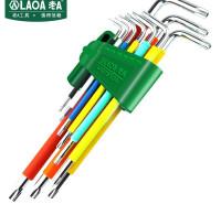 老A(LAOA) LA319104工业型9件套彩色梅花内六角扳手磁性中孔梅花扳手