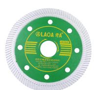 老A(LAOA)金刚石薄型玻化砖切割片瓷砖锯片105mm微晶石中波LA178301