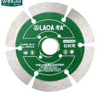 老A(LAOA)干式金刚石石材切割片110mm锯片云石片LA175202