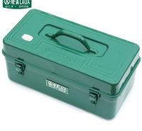 老A(LAOA)16.5英寸方形铁皮工具箱手提箱零件收纳箱带内层 LA113410
