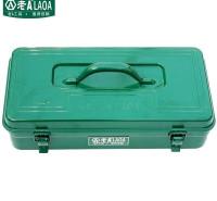 老A(LAOA)16.5英寸方形铁皮工具箱手提箱零件收纳箱 LA113411