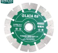 老A(LAOA)经济型干式金刚石墙槽切割片混凝土开槽锯片云石片114mm LA175208