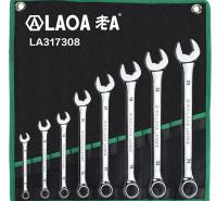 老A(LAOA)8件套两用扳手套装 8-24MM 双呆扳手组套汽修机修工具LA317308
