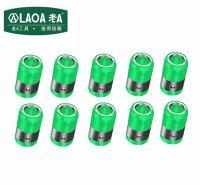 """老A(LAOA)1/4""""系列批头磁环磁圈加磁环 LA620001 10个装"""