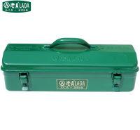 老A(LAOA)铁皮工具箱收纳箱 加厚车载手提箱 Y形单层箱子16.5英寸 LA113041
