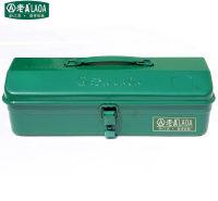 老A(LAOA)铁皮工具箱收纳箱 加厚车载手提箱 Y形单层箱子 14英寸 LA113035
