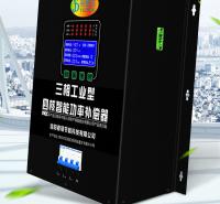 工业专用节电器 内蒙古节电器 节电器厂家 欢迎咨询裕金达 节电器专家诚招加盟