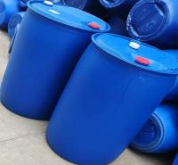 200升塑料桶 生产厂家 直销质量有保证
