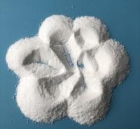 供应无水硫酸钠 99含量工业级元明粉 造纸工业用元明粉