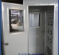 风淋房价格 风淋室厂家 材质不锈钢 详情来电咨询
