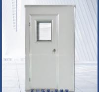 风淋房 洁净风淋室 材质不锈钢 详情来电咨询