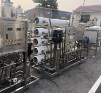 二手反渗透设备 工业用反渗透纯净水设备