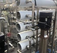 销售双级反渗透EDI超纯水设备 矿泉水净化
