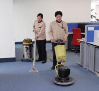 北京美林泉保洁服务 地毯清洗 保洁开荒 质量可靠