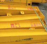 新型短肢悬挑工字钢 外架支撑悬挑梁 花篮式悬挑工字钢 上拉式悬挑架 厂家直销