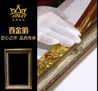 金梓箔业佛像用高色泽卷金箔 4cm小尺寸不变色金箔