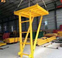 现货供应 电梯井平台 定型电梯井平台 电梯井操作品台 来电咨询