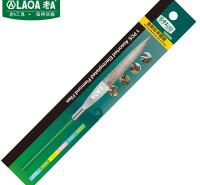 老A(LAOA)LA165403 金钢石锉刀整形锉刀半圆尖锉