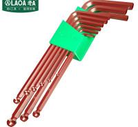 老A(LAOA)内六角扳手组套 9件套加长球头L形扳手 1.5-10mm LA316409