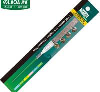 老A(LAOA)金刚石锉刀 整形锉什锦锉 修毛边锉子 扁平锉5x180mm LA165401