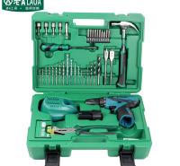 老A(LAOA)50件锂电钻工具套装 手电钻组套 羊角锤钢丝钳维修工具套装 LA415150