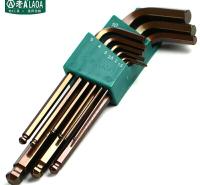 老A(LAOA)9件套球头内六角扳手 S2带磁性六棱扳手组套1.5-10mm LA310209
