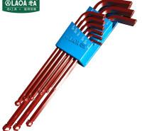 老A(LAOA)9件套英制球头内六角扳手组套 加长内六方螺丝刀 LA313109