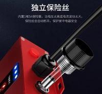 节电器 陕西节电器价格 河南节电器厂家 欢迎咨询裕金达 节电器专家诚招加盟