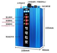 节电器价格 节电器加盟代理 河南节电器 厂家直销 节电器厂家诚招代理