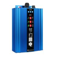 节电器厂家 裕金达节电器 商用家用节电器 节电器价格 稳定电压 省钱省心