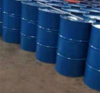 200公斤铁桶,抗摔 易清洗 运输方便