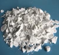 厂家批发氯化镁工业级 99含量无水氯化镁片 交通行业用氯化镁