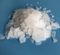达康化工氯化镁片 46含量工业级氯化镁 机械工业用六水氯化镁