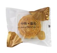 月饼包装袋 厂家定制 发货快 月饼包装膜卷 中秋节月饼袋  多种卷膜