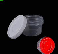翰林餐盒400ml一次性螺旋汤杯汤碗加厚防漏打包盒塑料透明圆碗批发可印刷
