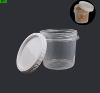 一次性打包碗透明旋转扭盖汤杯酸奶杯带盖外卖打包碗保鲜盒密封可冷藏500ml