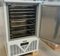 -40度 面团水饺冰激凌海参速冻柜 海鲜小型低温急速冷冻柜 厂家供应