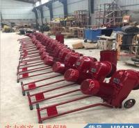 钜都金刚石水磨石机 新型水磨石机 地面水磨石机货号H8410