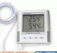 钜都温度自动记录仪 仓库温度记录仪 带打印温度记录仪货号H0536