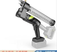 钜都24V电动黄油枪 便携式黄油加注枪 850颗粒机黄油加注枪货号H9028