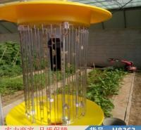 中德农用太阳能杀虫灯 一体化杀虫灯 园林杀虫灯货号H8363